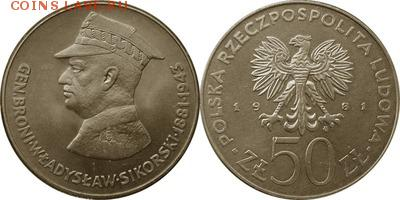 Польша юбилейка с 1964 года (пополняемая тема-каталог) - y122_200