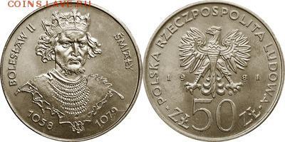 Польша юбилейка с 1964 года (пополняемая тема-каталог) - y124_200