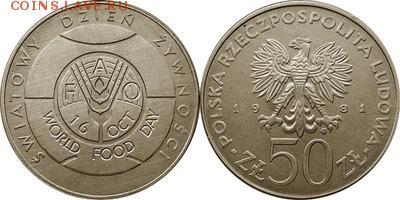 Польша юбилейка с 1964 года (пополняемая тема-каталог) - y127_200