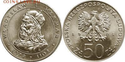 Польша юбилейка с 1964 года (пополняемая тема-каталог) - y128_200