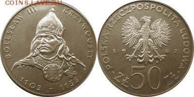 Польша юбилейка с 1964 года (пополняемая тема-каталог) - y133_200
