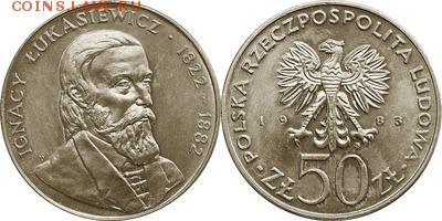 Польша юбилейка с 1964 года (пополняемая тема-каталог) - y146_200