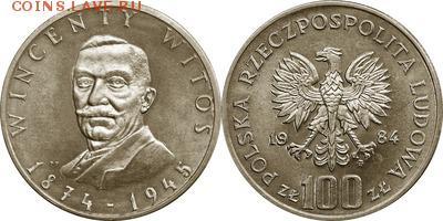 Польша юбилейка с 1964 года (пополняемая тема-каталог) - y148_200