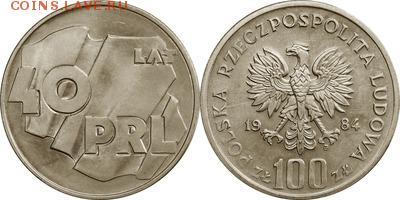Польша юбилейка с 1964 года (пополняемая тема-каталог) - y151_200