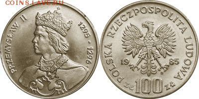 Польша юбилейка с 1964 года (пополняемая тема-каталог) - y155_200