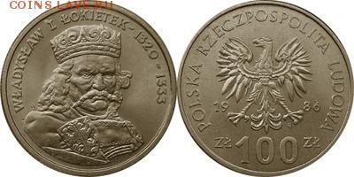 Польша юбилейка с 1964 года (пополняемая тема-каталог) - y160_200