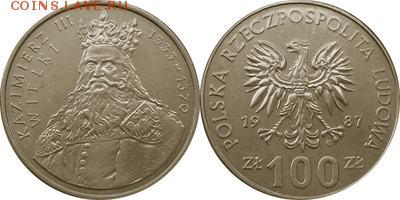 Польша юбилейка с 1964 года (пополняемая тема-каталог) - y167_200