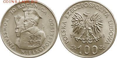 Польша юбилейка с 1964 года (пополняемая тема-каталог) - y182_200