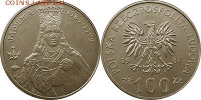 Польша юбилейка с 1964 года (пополняемая тема-каталог) - y183_200