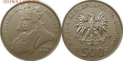 Польша юбилейка с 1964 года (пополняемая тема-каталог) - y194_200