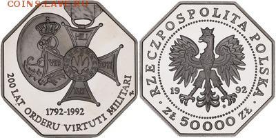 Польша юбилейка с 1964 года (пополняемая тема-каталог) - y229_200