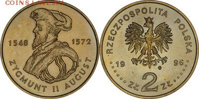 Польша юбилейка с 1964 года (пополняемая тема-каталог) - y306_200