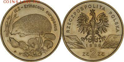 Польша юбилейка с 1964 года (пополняемая тема-каталог) - y311_200