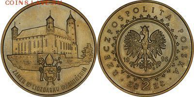 Польша юбилейка с 1964 года (пополняемая тема-каталог) - y313_200