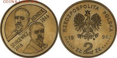 Польша юбилейка с 1964 года (пополняемая тема-каталог) - y315_200