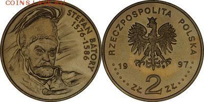 Польша юбилейка с 1964 года (пополняемая тема-каталог) - y325_200