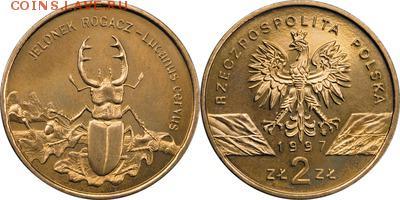 Польша юбилейка с 1964 года (пополняемая тема-каталог) - y329_200