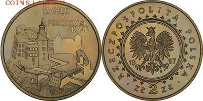 Польша юбилейка с 1964 года (пополняемая тема-каталог) - y331_200