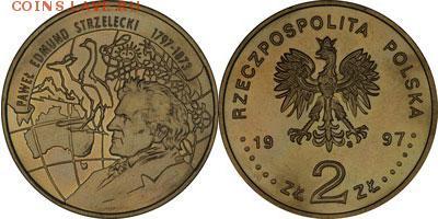 Польша юбилейка с 1964 года (пополняемая тема-каталог) - y333_200