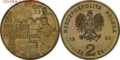 Польша юбилейка с 1964 года (пополняемая тема-каталог) - y344_200