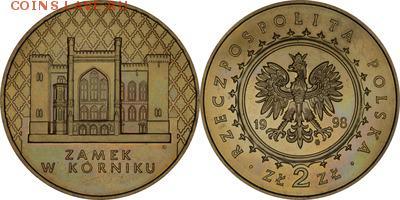 Польша юбилейка с 1964 года (пополняемая тема-каталог) - y347_200