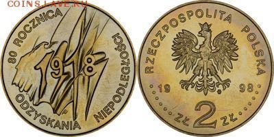 Польша юбилейка с 1964 года (пополняемая тема-каталог) - y349_200