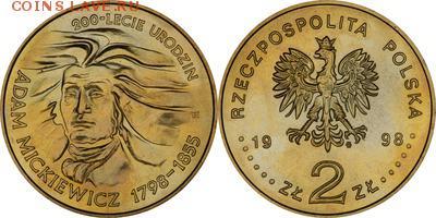 Польша юбилейка с 1964 года (пополняемая тема-каталог) - y352_200