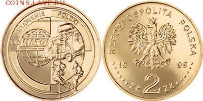 Польша юбилейка с 1964 года (пополняемая тема-каталог) - y357_200