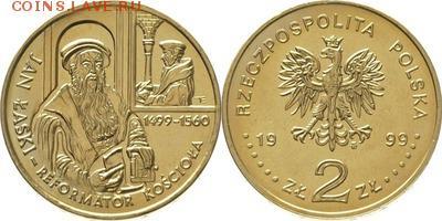 Польша юбилейка с 1964 года (пополняемая тема-каталог) - y363_200
