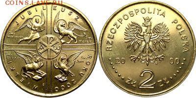 Польша юбилейка с 1964 года (пополняемая тема-каталог) - y376_200