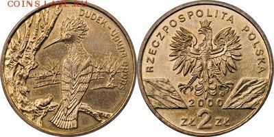 Польша юбилейка с 1964 года (пополняемая тема-каталог) - y388_200