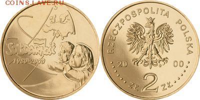 Польша юбилейка с 1964 года (пополняемая тема-каталог) - y394_200