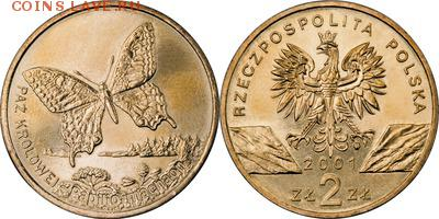 Польша юбилейка с 1964 года (пополняемая тема-каталог) - y414_200