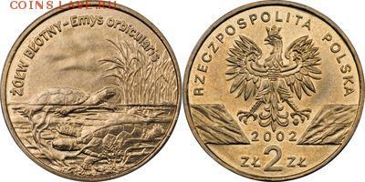 Польша юбилейка с 1964 года (пополняемая тема-каталог) - y427_200
