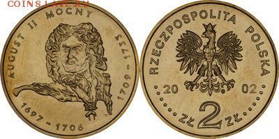 Польша юбилейка с 1964 года (пополняемая тема-каталог) - y439_200