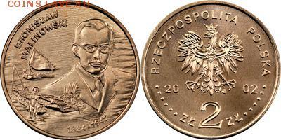 Польша юбилейка с 1964 года (пополняемая тема-каталог) - y431_200
