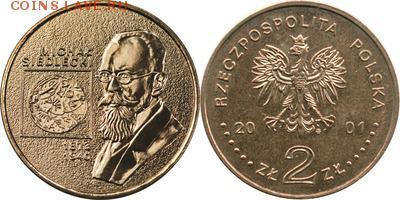 Польша юбилейка с 1964 года (пополняемая тема-каталог) - y421_200