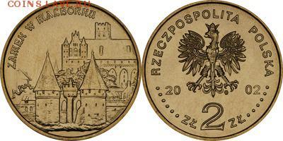 Польша юбилейка с 1964 года (пополняемая тема-каталог) - y443_200