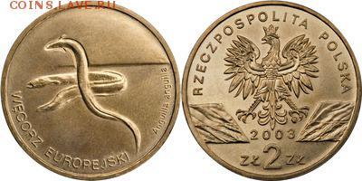 Польша юбилейка с 1964 года (пополняемая тема-каталог) - y445_200