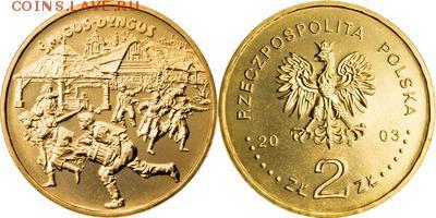 Польша юбилейка с 1964 года (пополняемая тема-каталог) - y451_200