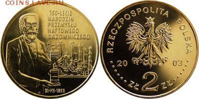Польша юбилейка с 1964 года (пополняемая тема-каталог) - y455_200