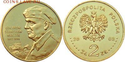Польша юбилейка с 1964 года (пополняемая тема-каталог) - y456_200