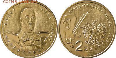 Польша юбилейка с 1964 года (пополняемая тема-каталог) - y477_200