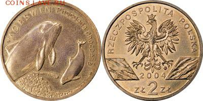 Польша юбилейка с 1964 года (пополняемая тема-каталог) - y464_200