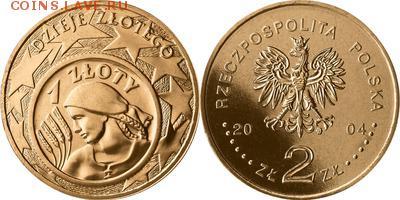 Польша юбилейка с 1964 года (пополняемая тема-каталог) - y479_200