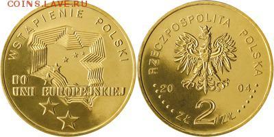 Польша юбилейка с 1964 года (пополняемая тема-каталог) - y481_200