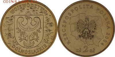 Польша юбилейка с 1964 года (пополняемая тема-каталог) - y484_200