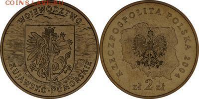 Польша юбилейка с 1964 года (пополняемая тема-каталог) - y485_200