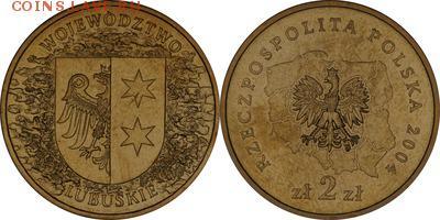 Польша юбилейка с 1964 года (пополняемая тема-каталог) - y486_200