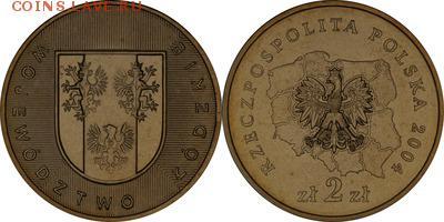 Польша юбилейка с 1964 года (пополняемая тема-каталог) - y487_200